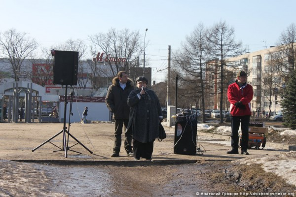 Вологда. Митинг в защиту педагогов. 10 марта 2014 года (40)