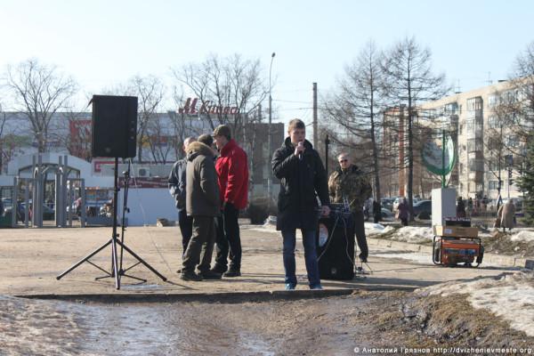 Вологда. Митинг в защиту педагогов. 10 марта 2014 года (41)