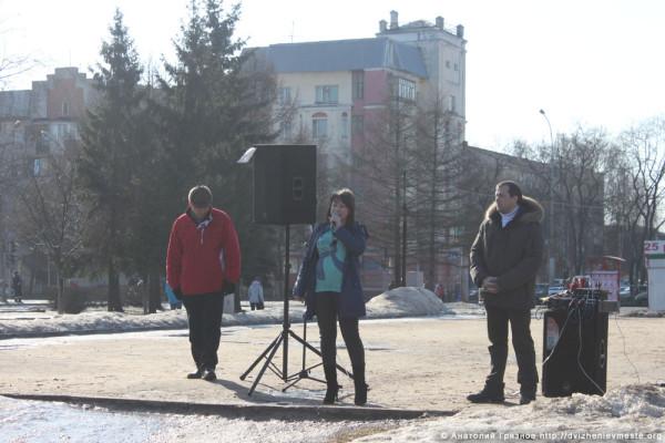Вологда. Митинг в защиту педагогов. 10 марта 2014 года (42)