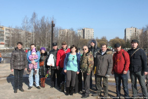 Вологда. Митинг в защиту педагогов. 10 марта 2014 года (47)