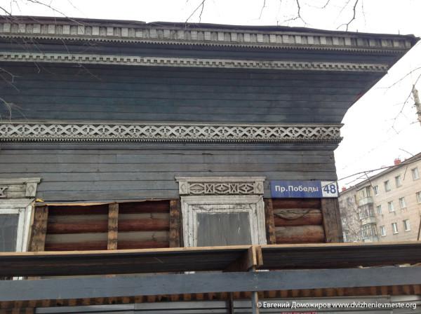 Уничтожение культурного наследия в Вологде (1)
