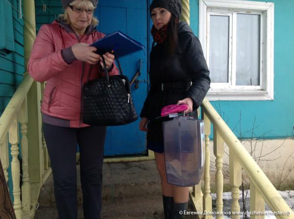выборы 16 марта 2014 года в Сокольском районе Вологодской области (19)