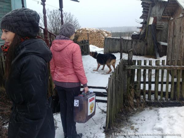 выборы 16 марта 2014 года в Сокольском районе Вологодской области (18)