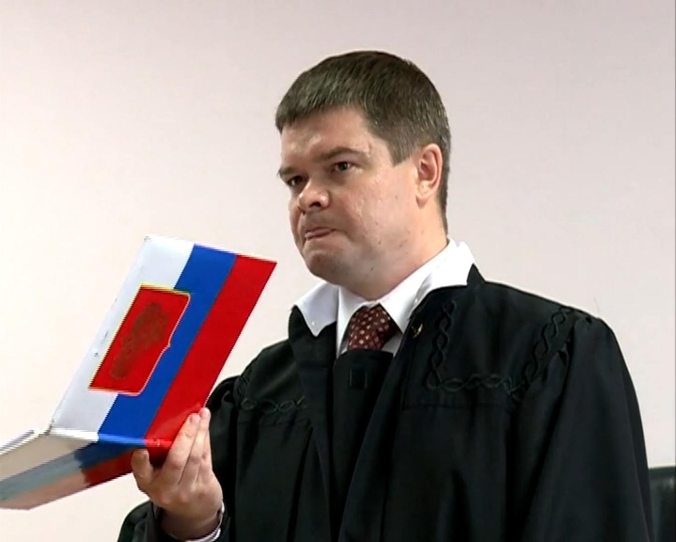 судья Батов Алексей Викторович