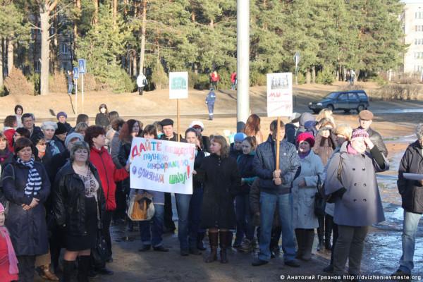 Митинг в Кадуе в защиту школы 3№ (16)