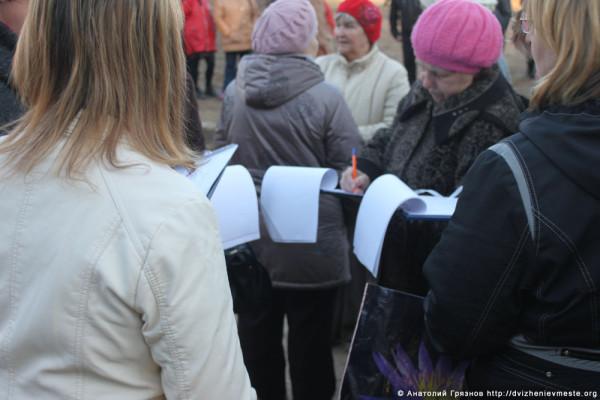 Митинг в Кадуе в защиту школы 3№ (52)