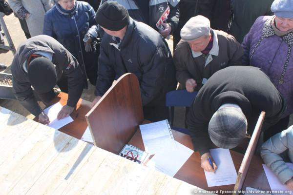 Митинг в Череповце 30 марта 2014 года против строительства ЦБК  (8)