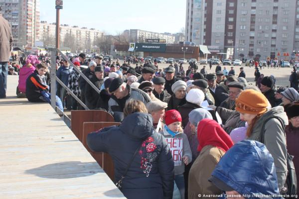 Митинг в Череповце 30 марта 2014 года против строительства ЦБК  (9)