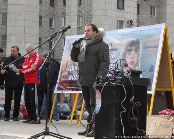 Митинг в Череповце 30 марта 2014 года против строительства ЦБК  (42)