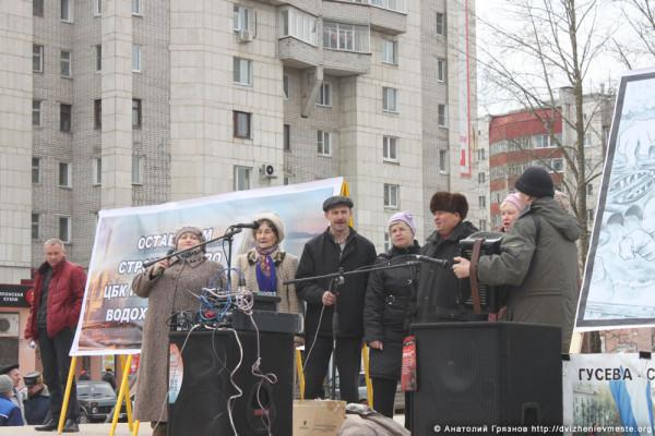 Митинг в Череповце 30 марта 2014 года против строительства ЦБК  (54)