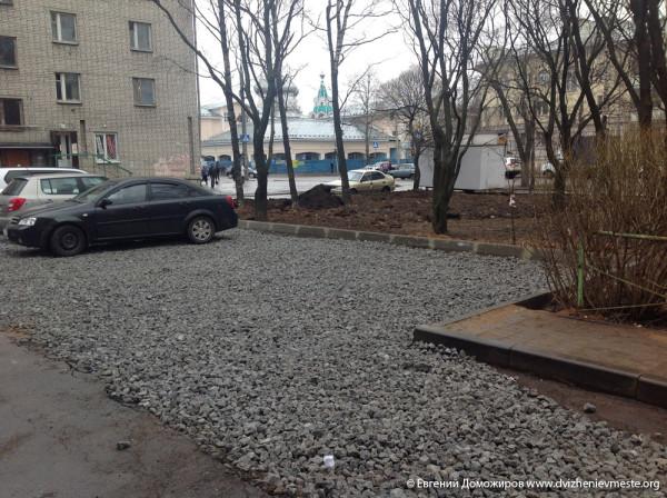 Вологда. Проспект Победы 66 (2)