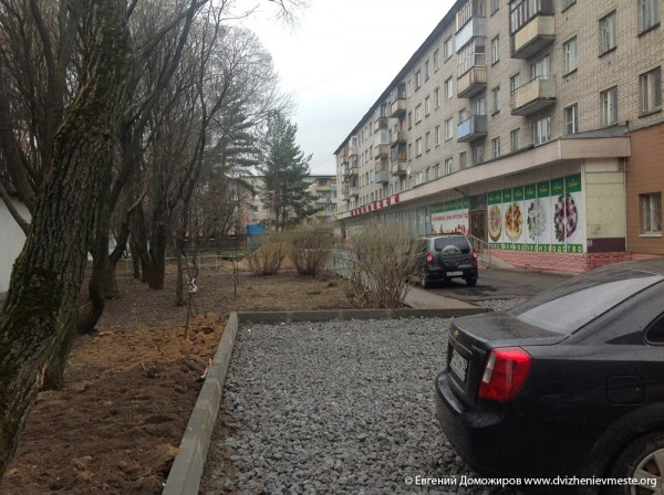 Вологда. Проспект Победы 66 (3)