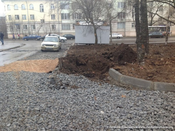 Вологда. Проспект Победы 66 (6)