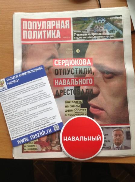 Призы для квеста по Александру Голованову (2)