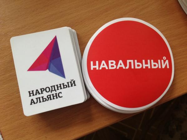 Призы для квеста по Александру Голованову (1)