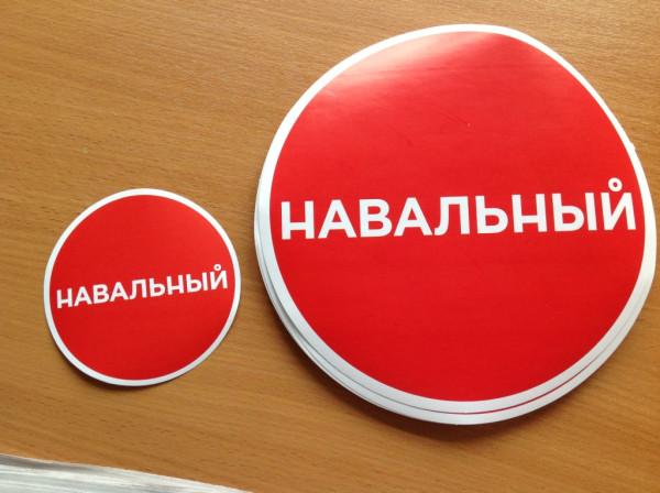 Призы для квеста по Александру Голованову (3)