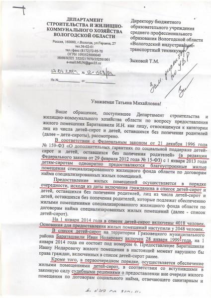 #ЗатоКрымНаш (2)