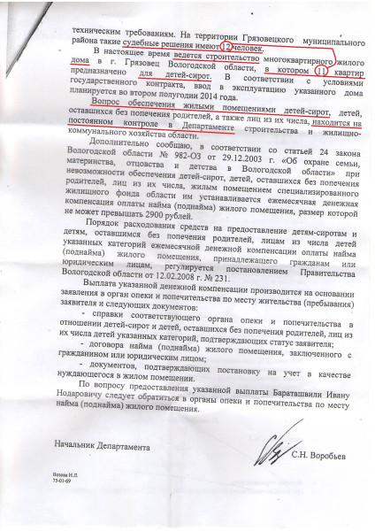 #ЗатоКрымНаш (1)