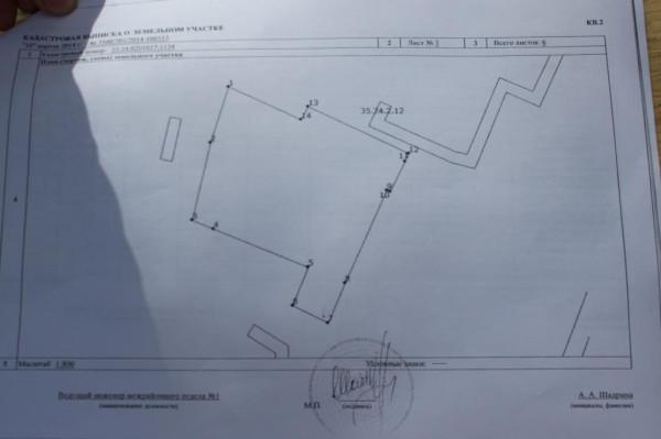 Кадастровый план участока на Кирова вблизи дома 76 (2)