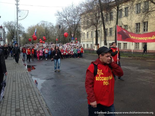 Бессмертный полк в Вологде (7)