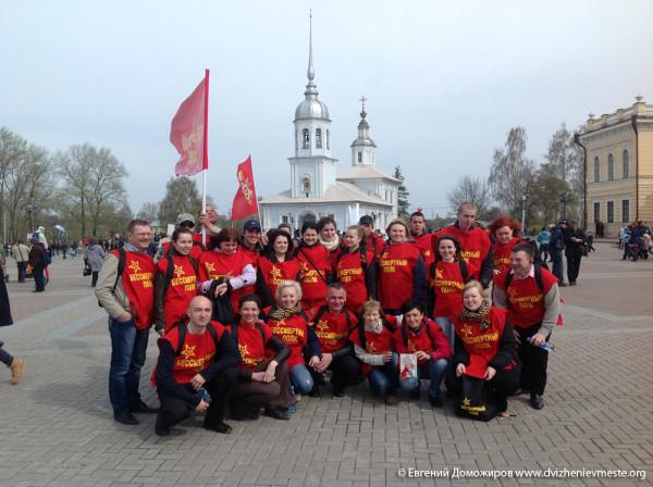 Бессмертный полк в Вологде (12)
