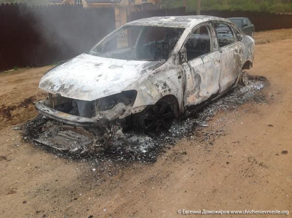 Автомобиль семьи Доможировых. Утро 13 мая 2014 года (1)