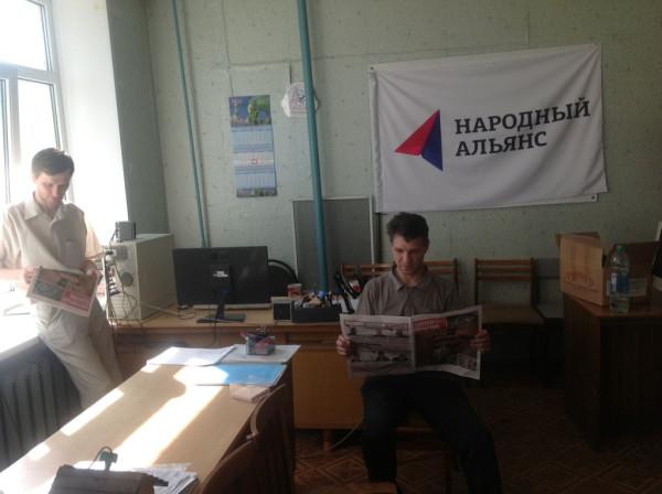 Популярная Политика в Вологде
