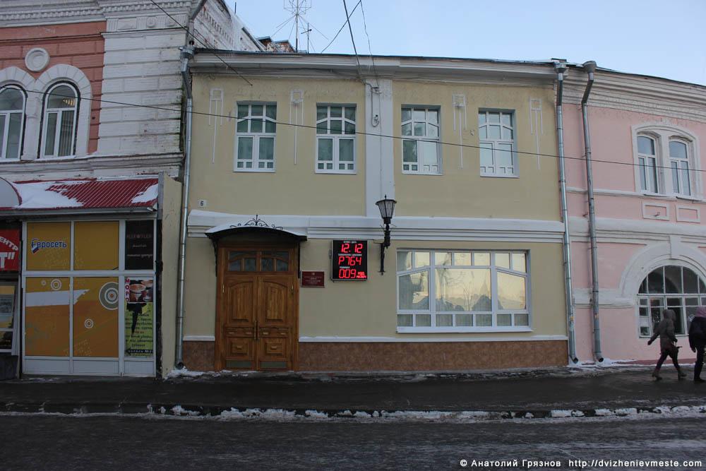 Вологда. ул. Каменный мост 6