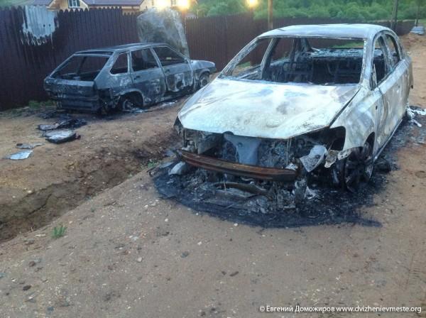 Автомобили семьи Доможировых. Утро 27 мая 2014 года (1)
