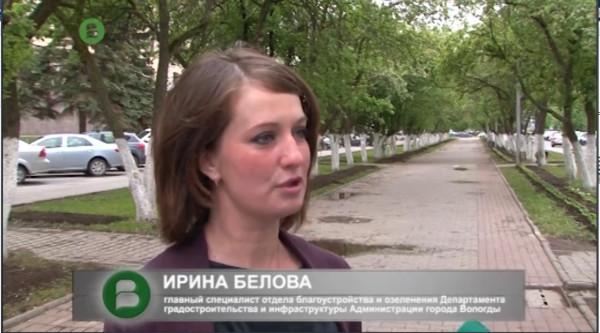 Ирина Белова приговорившая деревья на Пролетарской 75