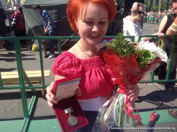 Ольга Доможирова и медаль Материнства (1)