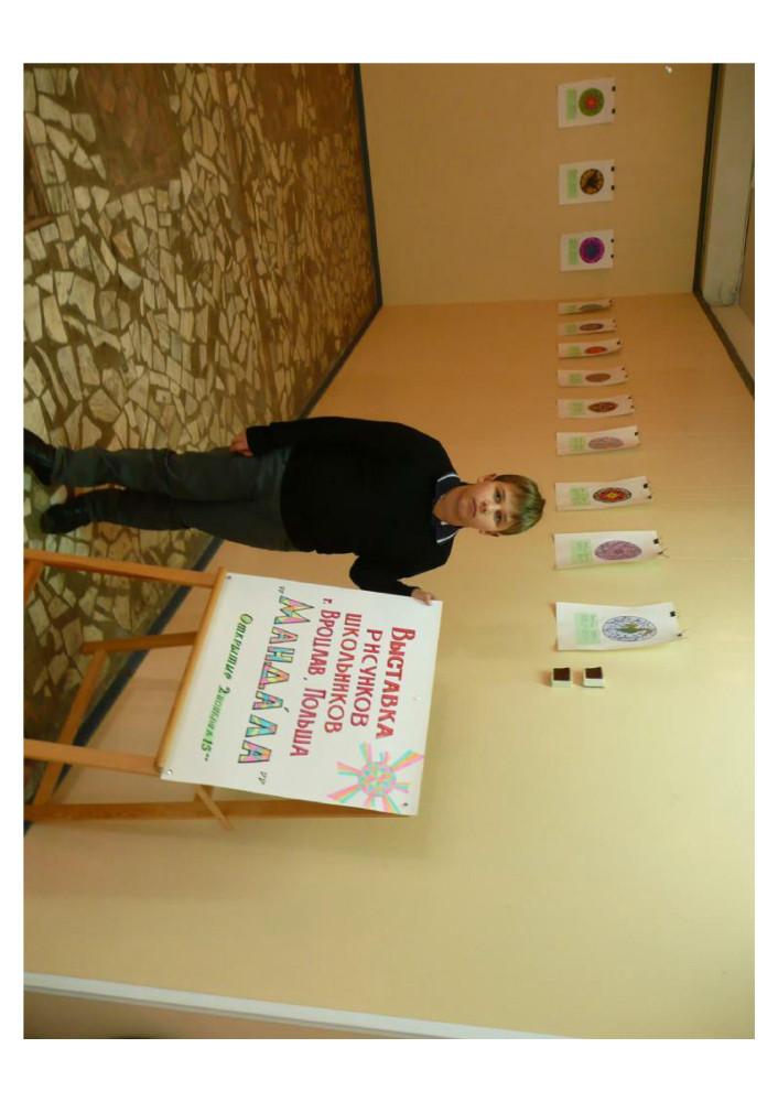 Фото кирха концерт выставка 2012_14