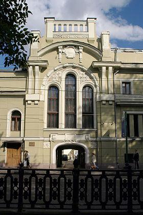 Wiki_Tverskoy_boulevard_18