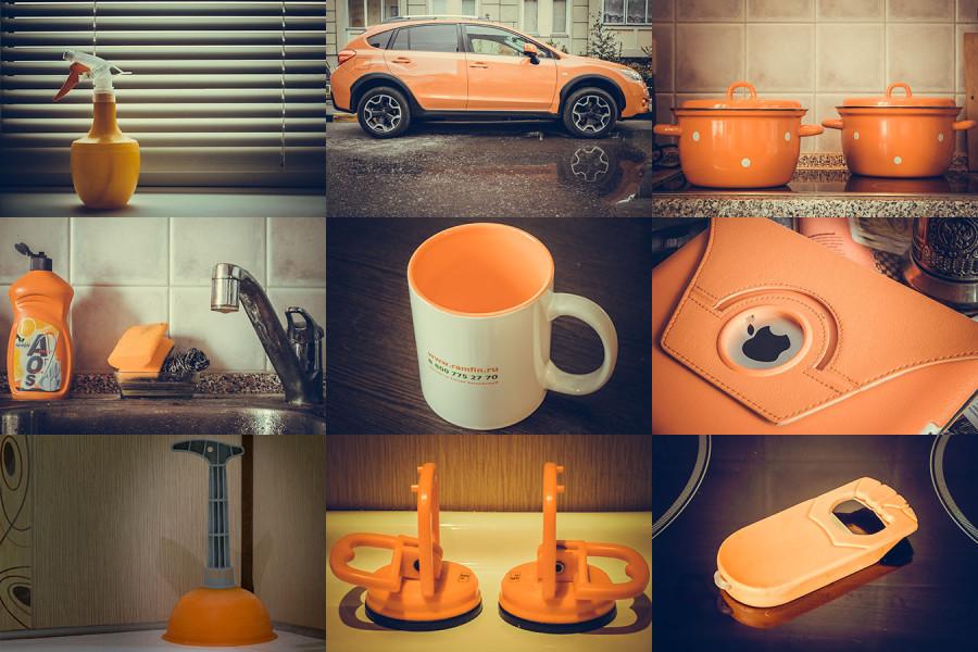 day1_orange