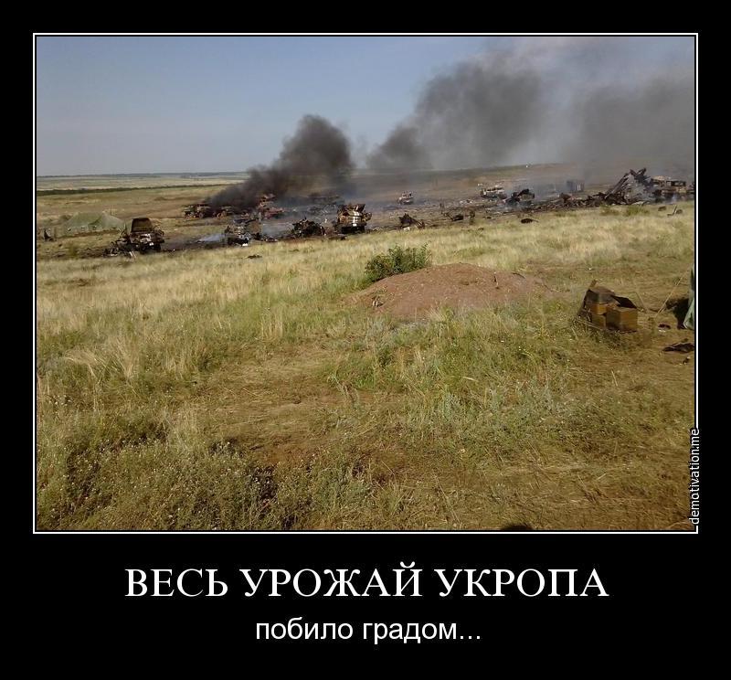 Наиболее сложная ситуация в Дебальцевском направлении. Армия РФ развернула новые ударные группы, - ИС - Цензор.НЕТ 5434