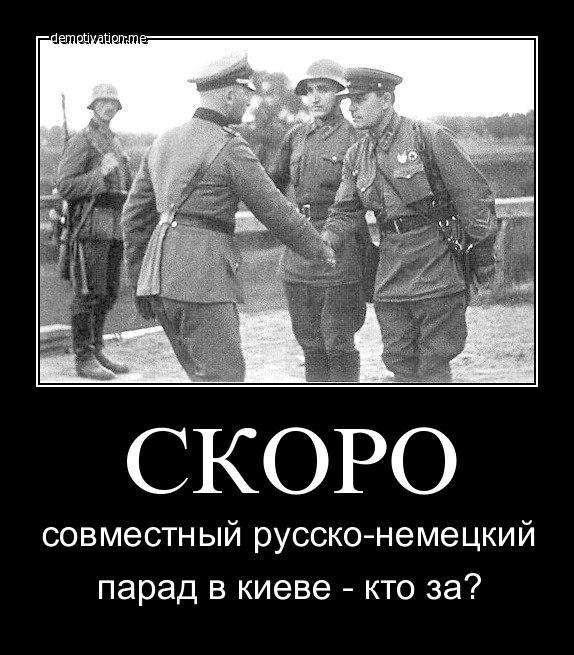 Выборы на Донбассе и его особый статус означают признание Украиной неучастия России в конфликте на востоке, - Сыроид - Цензор.НЕТ 104