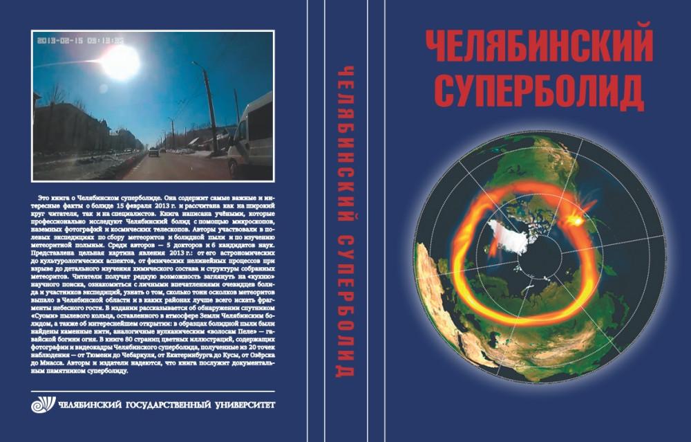 Астрономия Век Xxi Книгу