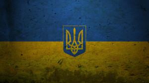 flag_gerb_ukraina_kraski_18447_1920x1080.jpg