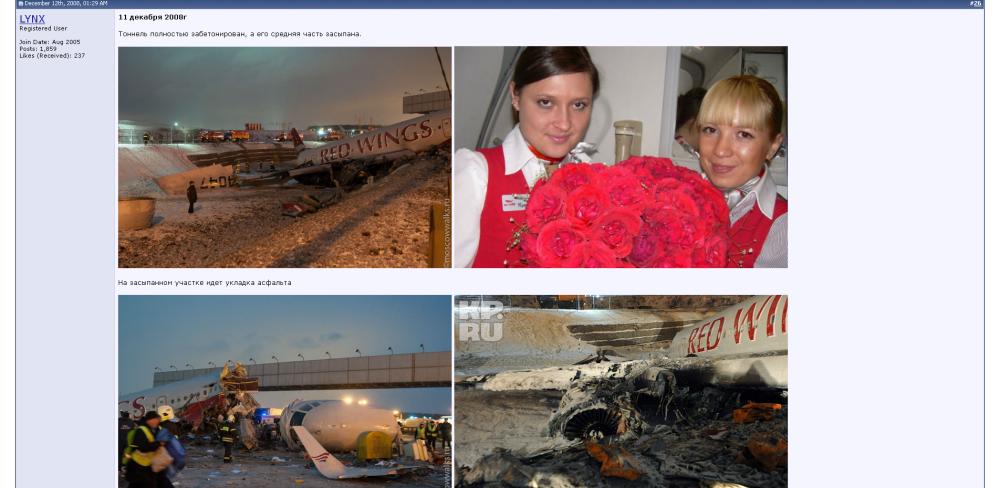 FireShot Screen Capture #039 - 'Мост через бухту Золотой Рог - Page 2 - SkyscraperCity' - www_skyscrapercity_com_showthread_php_t=708284&page=2