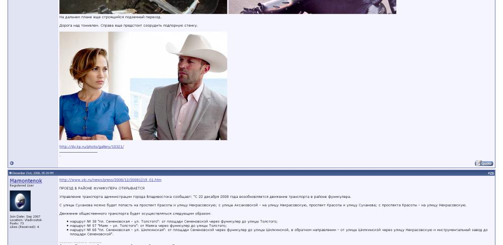 FireShot Screen Capture #041 - 'Мост через бухту Золотой Рог - Page 2 - SkyscraperCity' - www_skyscrapercity_com_showthread_php_t=708284&page=2