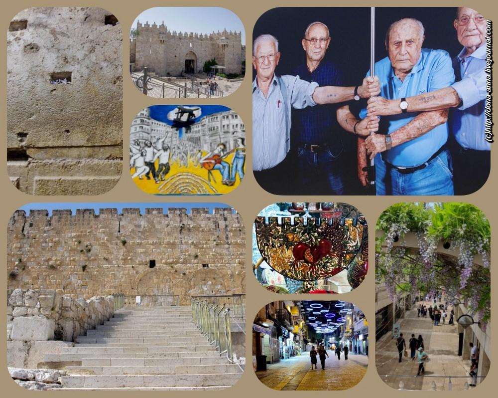 Jerusalem-a.jpg