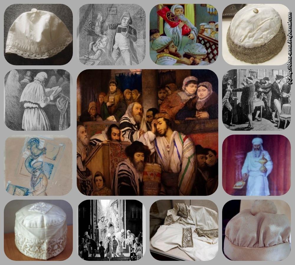 yom-kipur-collage-a.jpg