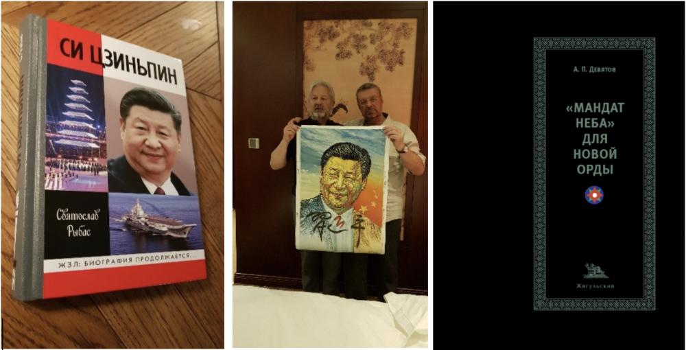 Смыслы и образы от Института российско-китайского стратегического взаимодействия