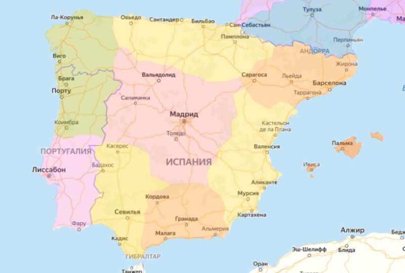Регионы Пиренейского полуострова.