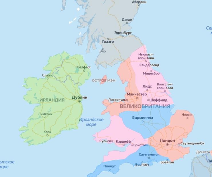 Британские регионы