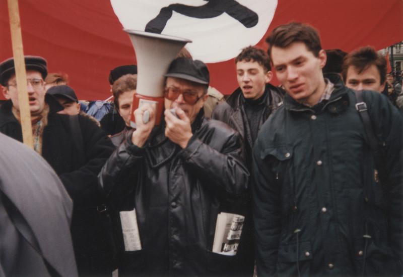 7 ноября 1995 года, демонстрация на Тверской
