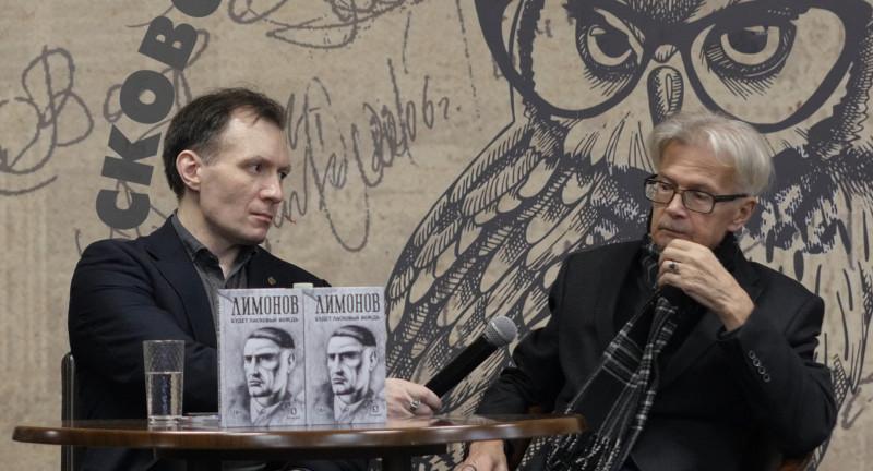 Декабрь 2019 года. Вечер Лимонова в Доме Книги на Новом Арбате