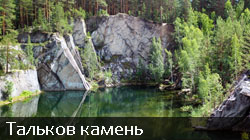 tal_kam