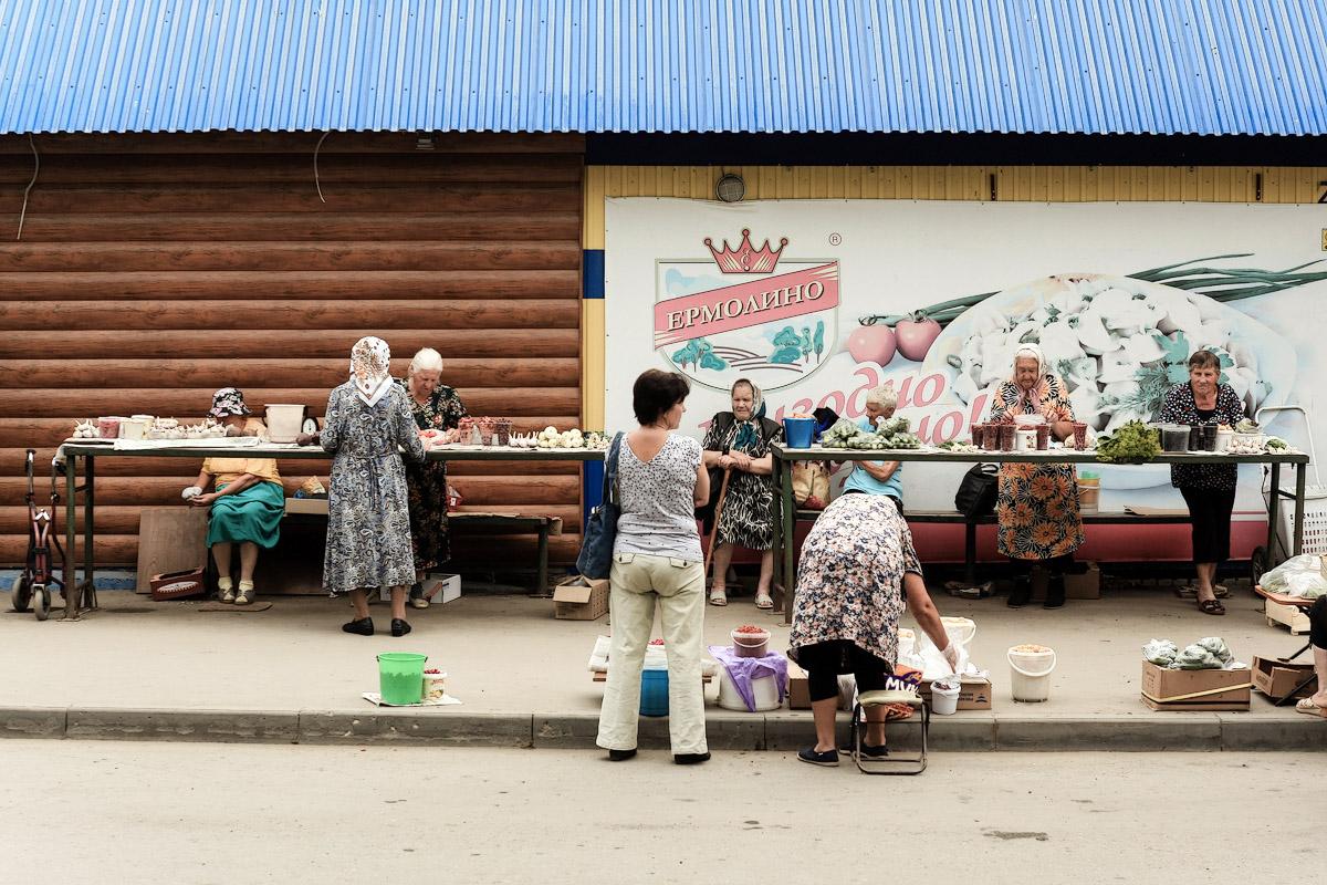 ulianovskaya (9).jpg