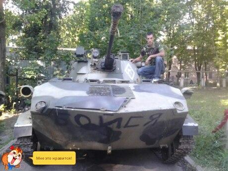 Бильтюков Саша6